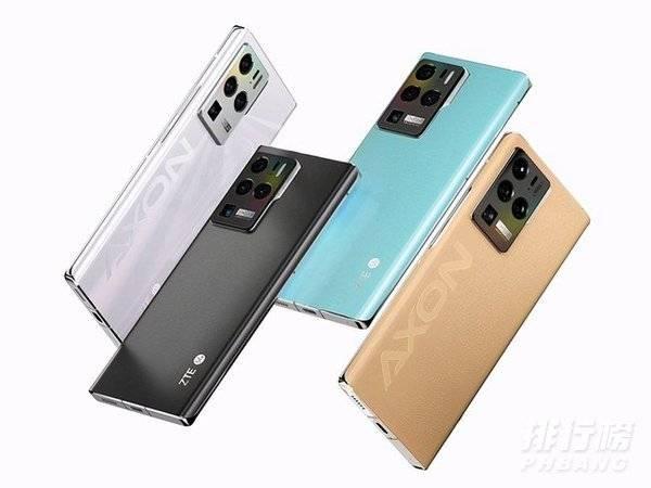 中兴axon30pro屏幕材质是什么_中兴axon30pro手机屏幕材质