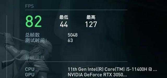 3050显卡性能和1650对比_3050显卡性能和1650性能对比