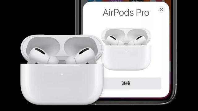 airpods3最新消息_airpods3发售日期