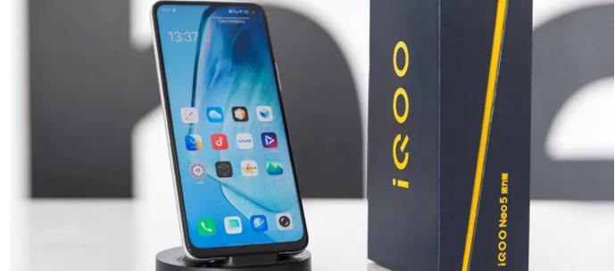 骁龙870手机性价比排名_骁龙870手机都有哪些