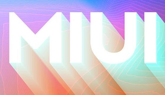 miui13发布是什么时候_miui13系统发布时间