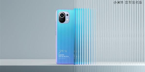 2021年1500左右小米手机推荐_1500左右小米手机高性价比排行