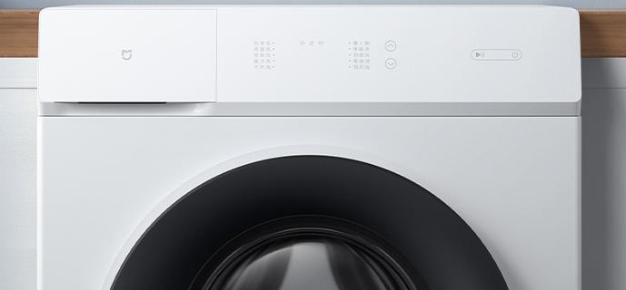 米家滚筒洗衣机1a如何使用_米家滚筒洗衣机1a使用方法