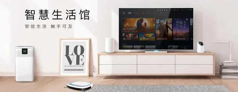 華為電視s系列和v系列有什么區別_哪款更值得入手