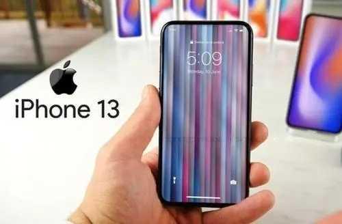 2021年苹果新机上市时间_苹果手机新款上市2021什么时候