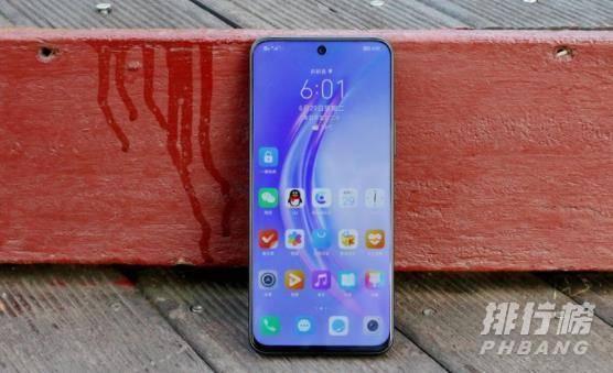 荣耀X20SE手机缺点