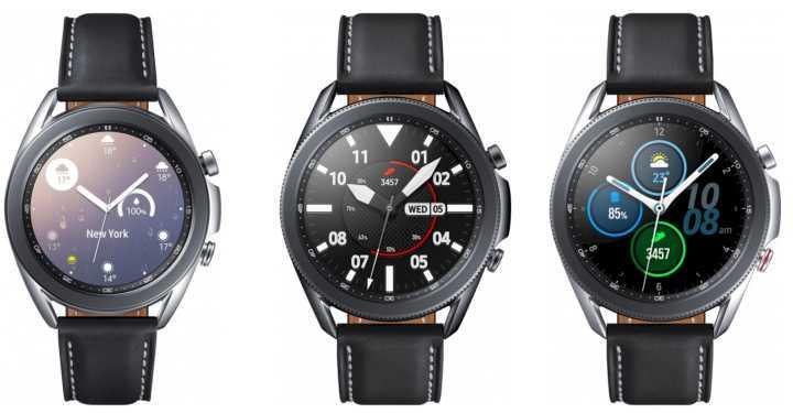 三星Galaxy Watch 4 Classic價格_三星Galaxy Watch 4 Classic多少錢