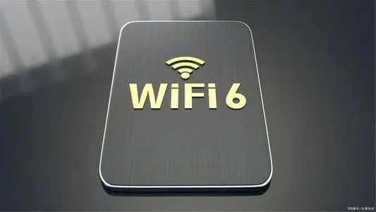 2021年wifi6路由器推荐_2021年有哪些好用的wifi6路由器