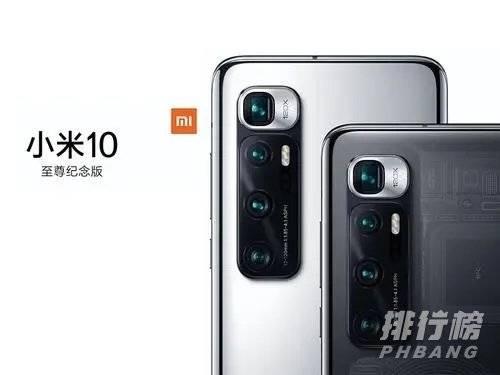 2021最专业拍视频手机_专业拍视频手机排行最新