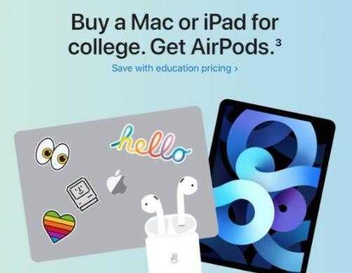 ipad2021新款价格_ipad2021新款多少钱