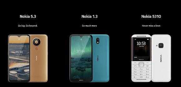 諾基亞手機最新消息_諾基亞5g手機上市時間