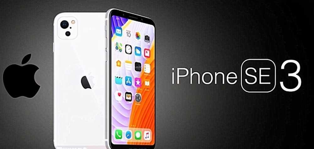 iphonese3怎么樣_iphonese3支持5g嗎