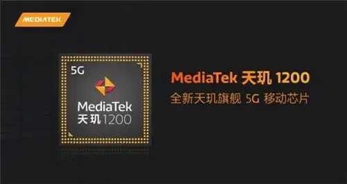 5g手机处理器排行榜最新_2021年5g手机处理器排名