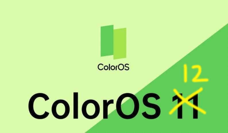 oppo系统ColorOS12_oppo系统ColorOS12怎么样