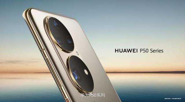 2021下半年將推出的手機_下半年最值得入手的6部手機
