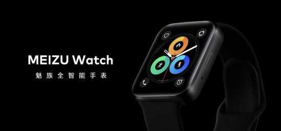 魅族watch参数_魅族watch值得购买吗