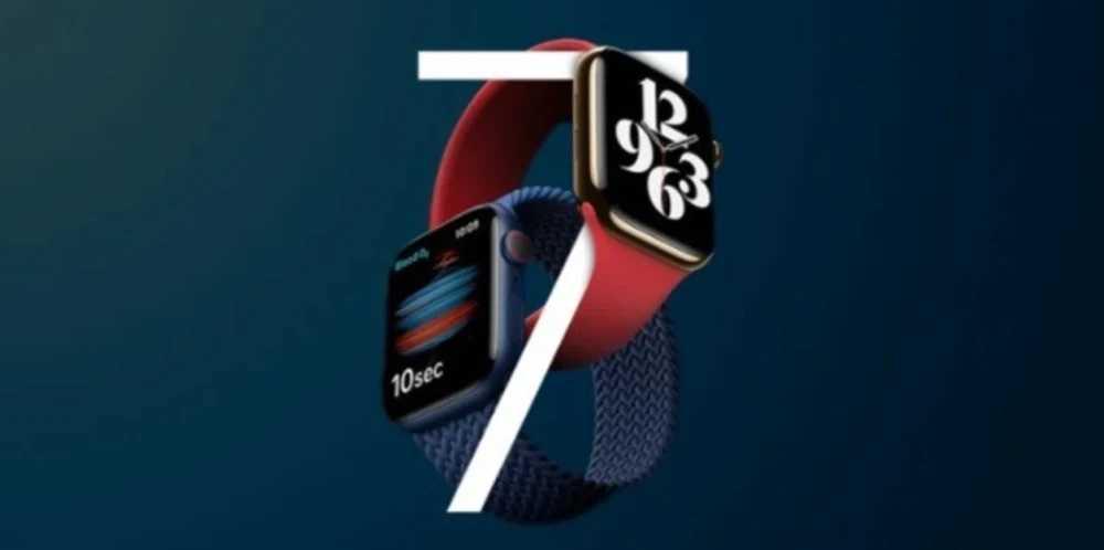 applewatch7发布时间_applewatch7什么时候出