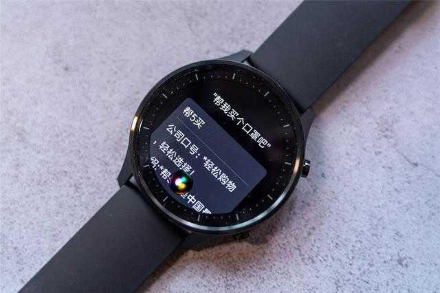 小米手表color怎么連接手機_小米手表color連接手機方法說明