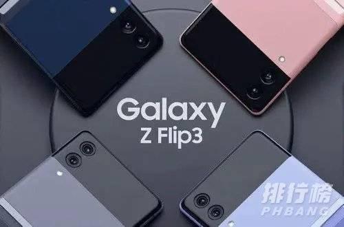 2021年8月有哪些新手机即将发布_2021年8月手机即将上市新品