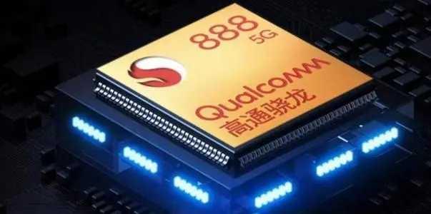 搭載驍龍888的手機有哪些_驍龍888處理器手機介紹