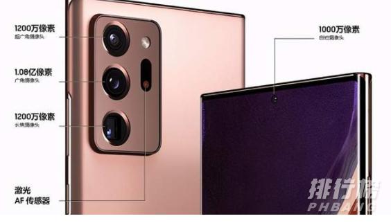 2021年顶级拍照手机推荐_最好的拍照手机排名2021