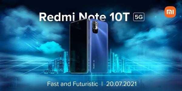 RedmiNote10T什么时候发售_RedmiNote10T发售时间