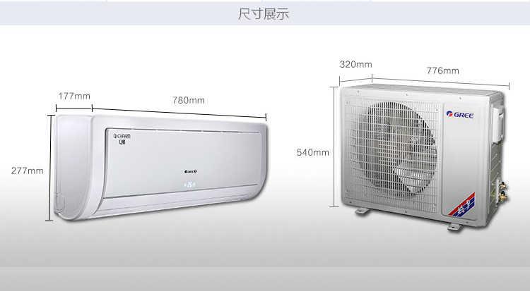 格力空调和美的空调哪个质量好_格力空调和美的空调区别在哪