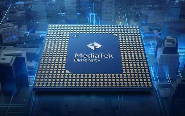 天玑900处理器性能怎么样_天玑900处理器相当于骁龙多少