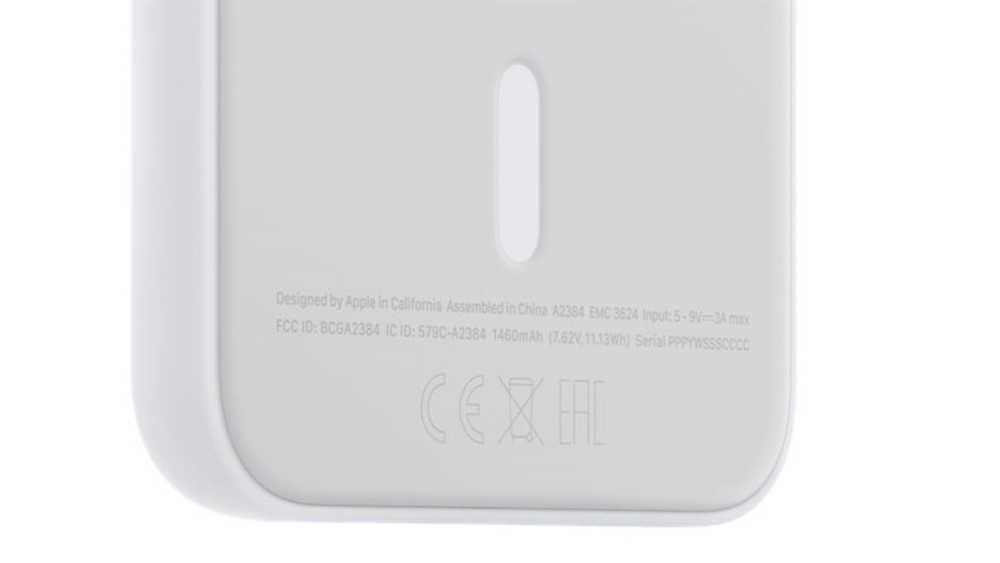 苹果magsafe无线充电器怎么连接?