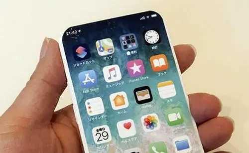 苹果13发布会2021发布会时间_苹果13发布会时间