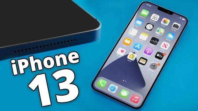 2021下半年苹果出什么手机_ 苹果2021年即将上市新款手机
