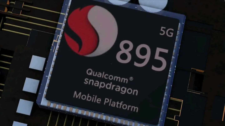 高通骁龙895参数配置_搭载骁龙895的手机