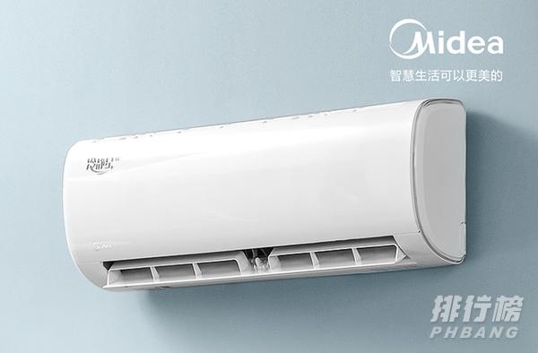 美的1.5p空调哪个型号好_美的1.5p空调型号推荐