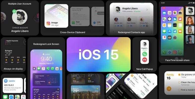 iOS15Beta3更新了什么_iOS15Beta3更新内容