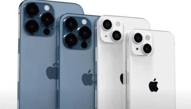 iPhone13售价曝光_iPhone13系列售价多少