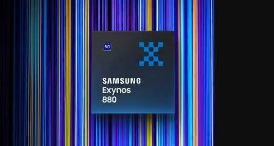 三星exynos880处理器相当于骁龙多少_三星exynos880处理器好不好