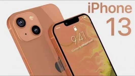 苹果13什么时候上市多少钱_苹果13上市时间官方价格