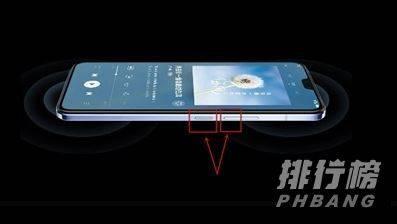 vivos10Pro手机怎么截屏_vivos10Pro快速截屏方法