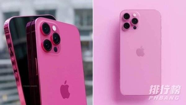 iphone13系列价格_iphone13系列售价曝光