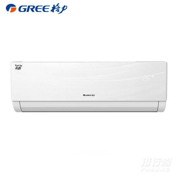 格力1.5匹空调哪款好_格力1.5匹空调哪款性价比高