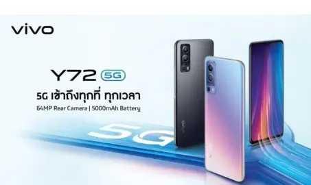 vivoY72手机价格_vivoY72多少钱