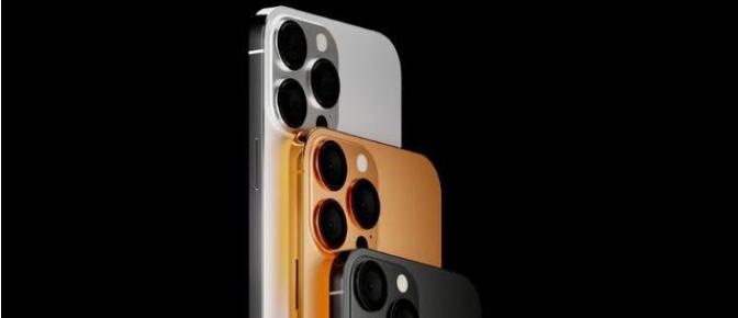 iphone13系列参数对比_iphone13系列四款机型