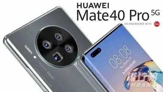 2021年上半年手机销量排行榜_手机销量最新排名
