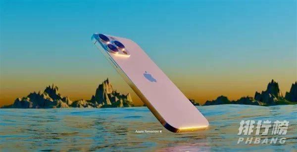 iphone13日落金玫瑰金多少钱_iphone13日落金玫瑰金价格
