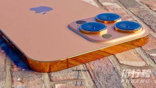 苹果iphone13参数_苹果13都有什么配置