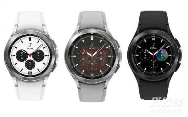 三星galaxywatch4处理器升级_三星galaxywatch4最新曝光