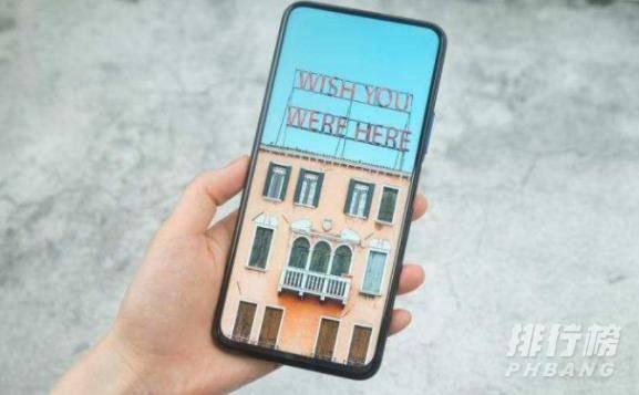 两千元左右的5g手机哪款比较好_两千元左右的5g手机推荐