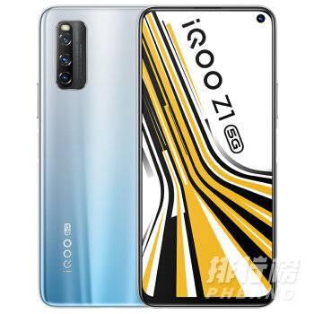 2000元档性价比最高的手机_2000元手机性价比排行榜