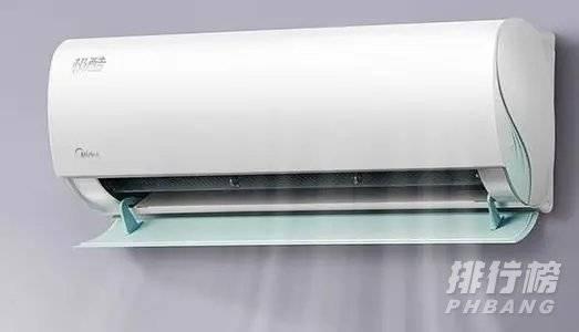 2021美的空调哪个系列最好_美的空调哪个型号最好