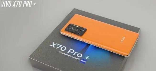 vivox70pro+最新消息_vivox70pro+预计上市时间